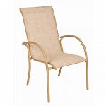 Cadeira Empilhável Mestra - Tela Bege Mesclado - Alumínio Bege Mesclado