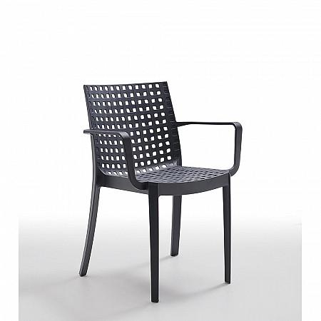 Cadeira Sophie com Braços - Carbono